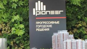 EOS for Sharepoint в ГК «Пионер»: 500 пользователей работают с документами в едином информационном пространстве