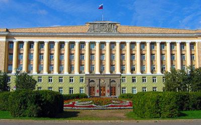 Администрация Новгородской области расширяет применение СЭД «ДЕЛО»