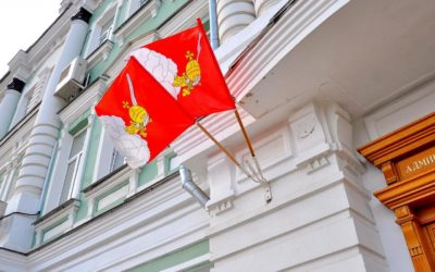 Администрация города Вологды награждена дипломом Гильдии Управляющих Документацией