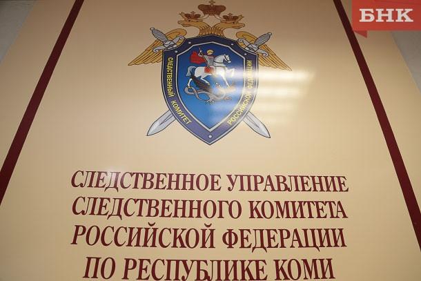 АИК НАДЗОР в СУ СК РФ по Республике Коми