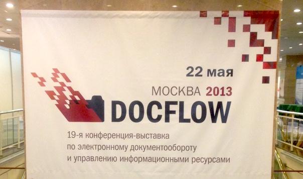 DOCFLOW 2013