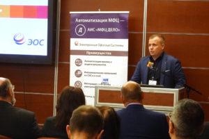 СЭД «ДЕЛО» включена в Единый реестр российского программного обеспечения