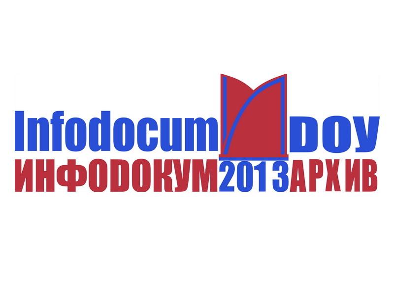 Эксперты ЭОС расскажут об организации эффективного документооборота на форуме ИНФОДОКУМ-2013