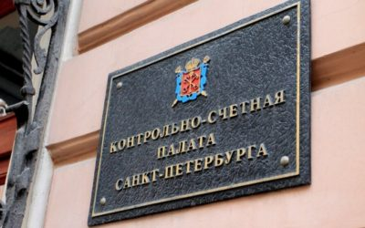 Контрольно-счетная палата Санкт-Петербурга начала внедрение СЭД «ДЕЛО»