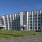 Фото с сайта Администрации г. Архангеьска
