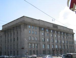 EOS for SharePoint в мэрии города Новосибирска