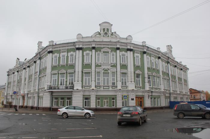 Администрация г. Вологды
