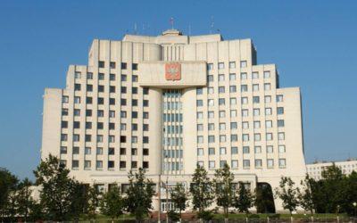 Территориальный фонд обязательного медицинского страхования Вологодской области автоматизирует работу с помощью систем «ДЕЛО» и «АРХИВНОЕ ДЕЛО»