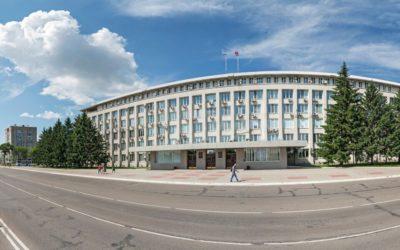 Администрация Амурской области продолжает внедрение СЭД «ДЕЛО»