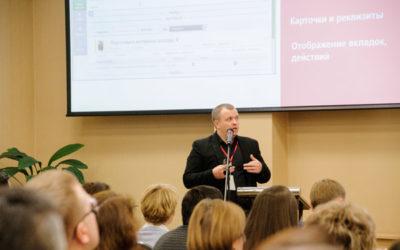 Эффективность СЭД  в центре внимания.  Конференция ЭОС  и «Офис-Док» в Петербурге