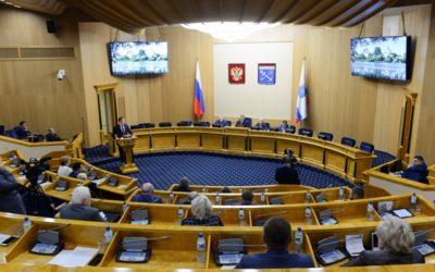 Законодательное собрание ЛО