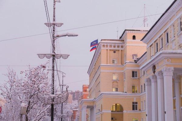 Департамент экономического развития Мурманской области