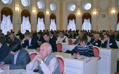 Семинар «Корпоративные информационные системы. Инновационные технологии»