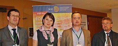 Международный конгресс IT