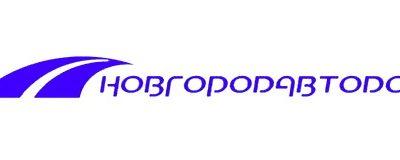 ГОКУ «Новгородавтодор»  № 9655