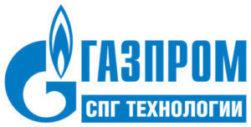 ООО «Газпром СПГ технологии»