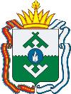 Администрации Ненецкого автономного округа