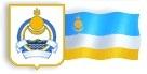 Администрация Президента и Правительства Республики Бурятия
