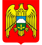 Администрация Главы и Правительство Кабардино-Балкарской республики