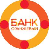 ООО «Банк Оранжевый»