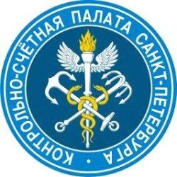 Контрольно-счетная палата Санкт-Петербурга