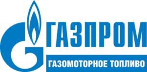 Общество с ограниченной ответственностью «Газпром газомоторное топливо»