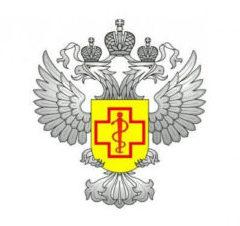 ФГУЗ «Центр Гигиены и Эпидемиологии в республике Карелия»