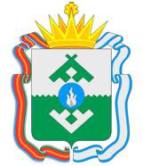 Администрация МО Нарьян-Мар