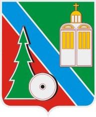 Администрация города Коряжма