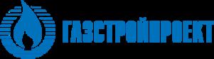 Газстройпроект НИ и ПИ