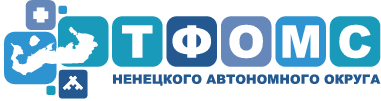 ТФОМС НАО №8808